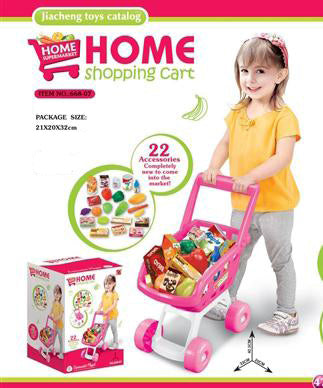 Home Shopping Cart Set