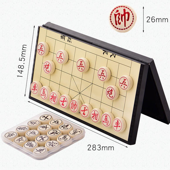 Deluxe Wooden Magnetic Chinese Chess