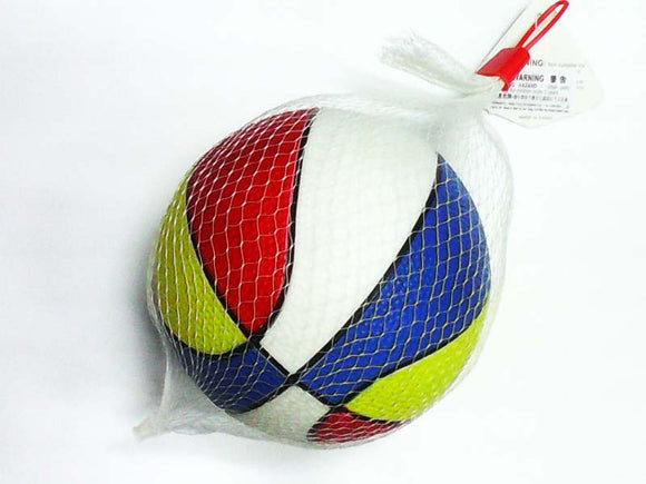 Multi-Colored Rubber Basketball (large)