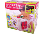 People Multifunction Puzzle Box