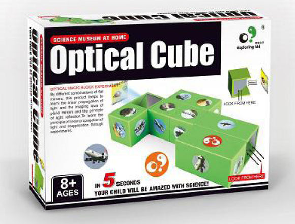 Science Museum at home - Optical Cube