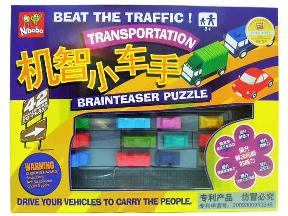 Transportation Brainteaser Puzzle