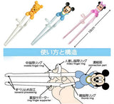 Easy Learning Chopsticks - Winnie the Pooh