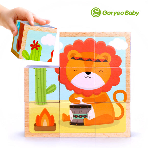 Goryeo Baby 9 Puzzle Blocks