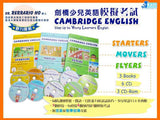 Cambridge English Starters (with 2CD+1CD-Rom)