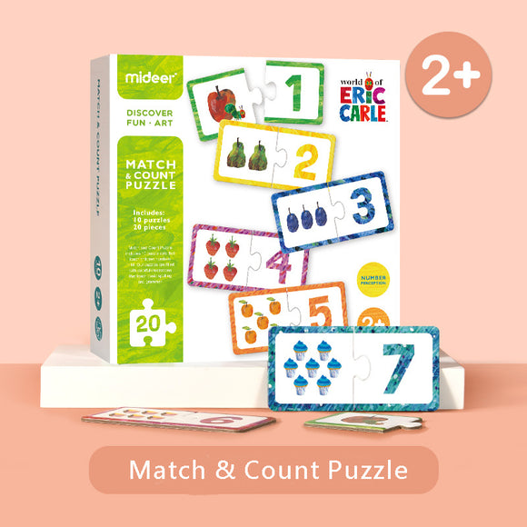 ERIC CARLE Match & Count Puzzle