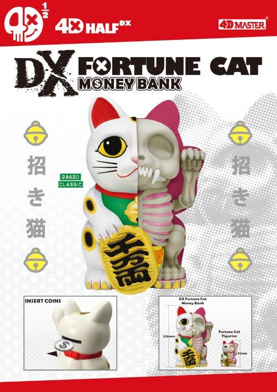 4D Half DX Fortune Cat Anatomy Money Bank (White)