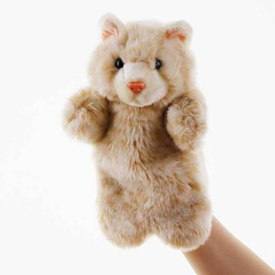 Animal Hand Puppet – CAT
