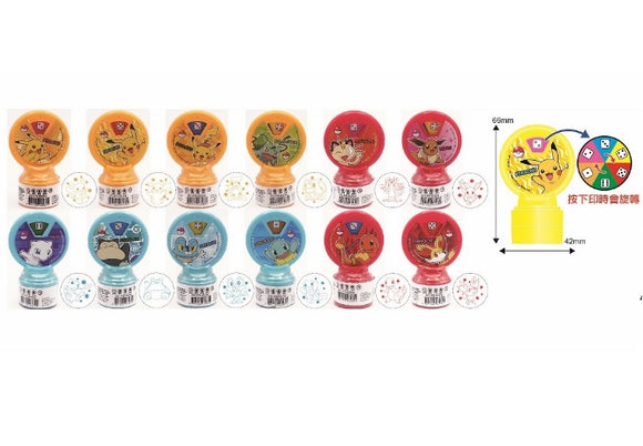 POKEMON STAMP (set of 12 pcs)