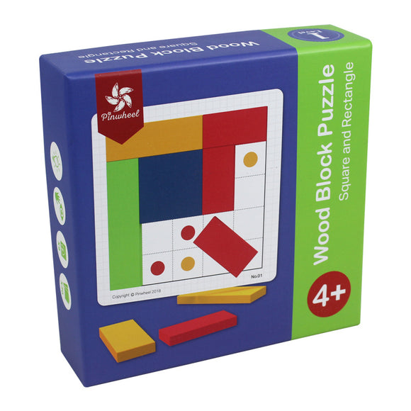 Pinwheel Wood Block Puzzle-Square and Rectangle(Level 2)