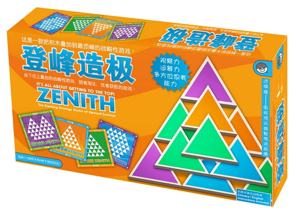 Zenith Board Game
