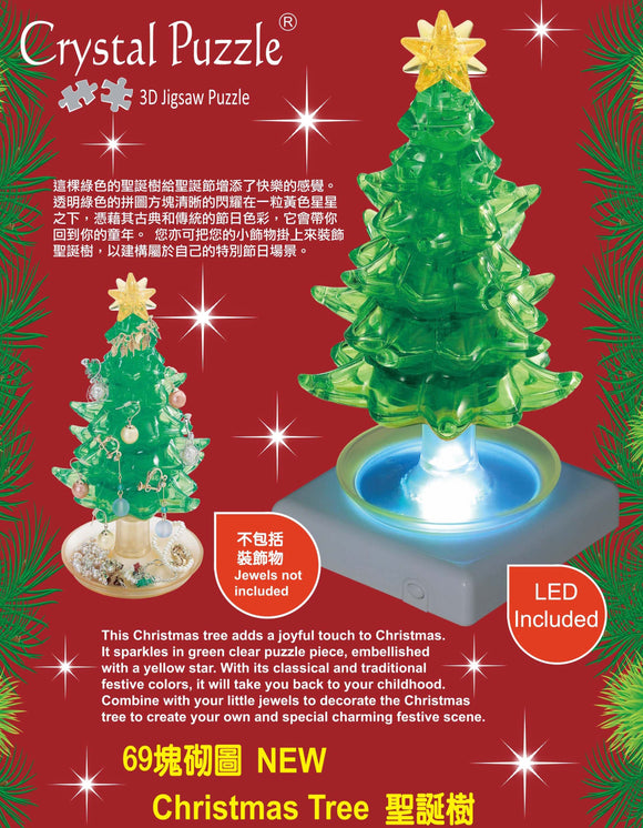 3D Crystal Puzzle - Christmas Tree with LED