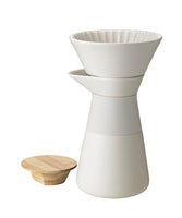 STELTON Theo Coffee Maker - Made By Ethereal