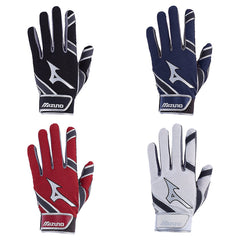 Mizuno MVP Youth or Adult Batting Gloves
