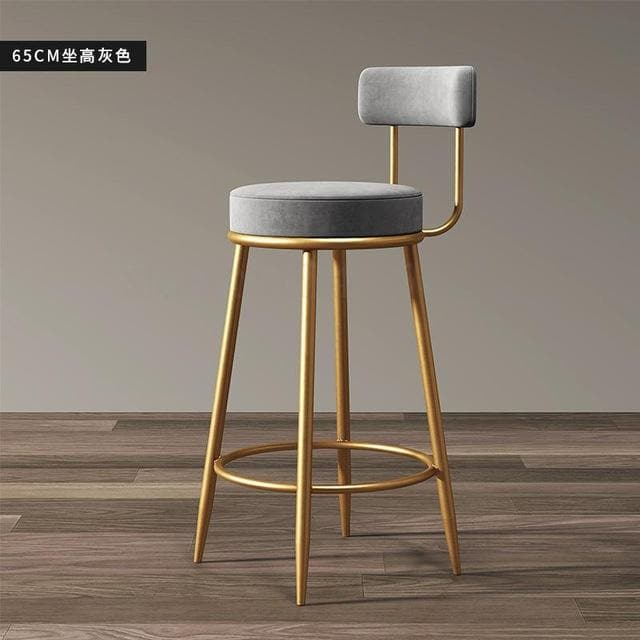 Golden Steel Bar Stool