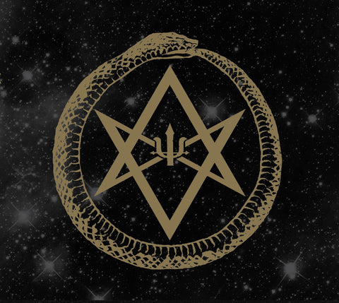 Unearthly Trance 'Ouroboros' CD *import*