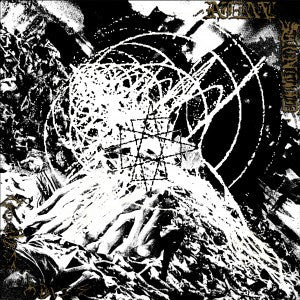 "Infernal Stronghold  ""Godless Noise"" 12""LP"