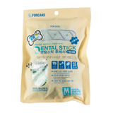 Forcans Dental Stick (Calcium) 220g (2 sizes)