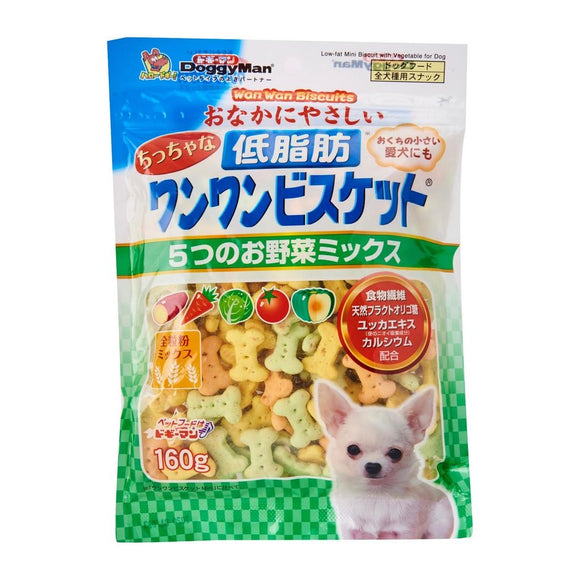 DoggyMan Low Fat Mini Biscuit with Vegetables for Dogs (2 sizes)