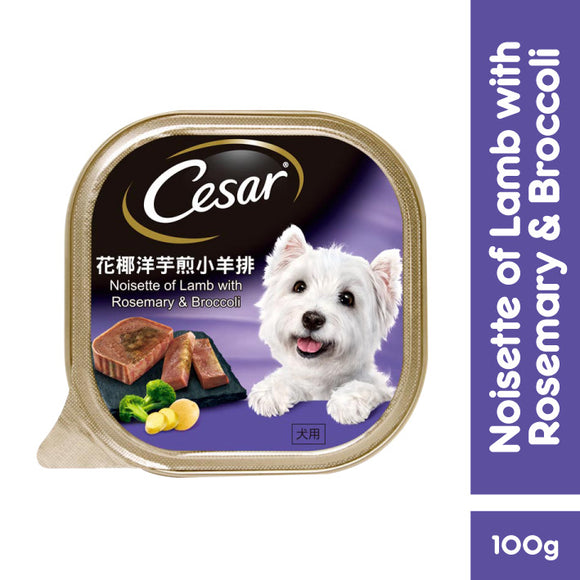 [1carton=24trays] Cesar Dog Wet Food (Noisette of Lamb with Rosemary & Broccoli) 100g