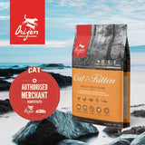 Orijen Cat & Kitten Dry Food (3 sizes)