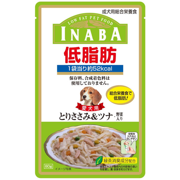 [CRD08] Inaba Low Fat Pouch (Chicken Fillet with Tuna & Vegetable in Jelly) 80g