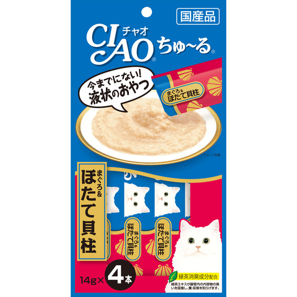 [CIS077] CIAO Chu Ru White Meat Tuna & Scallop for Cats (14gx4)