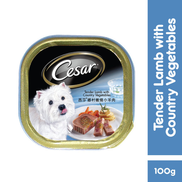 [1carton=24trays] Cesar Dog Wet Food (Tender Lamb with Country Vegetables) 100g
