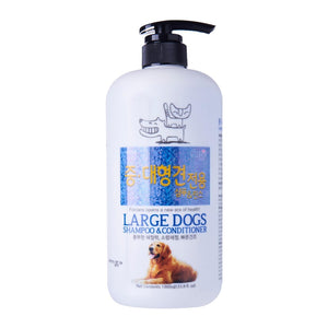 Forbis Large Dogs Shampoo & Conditioner (1000ml)