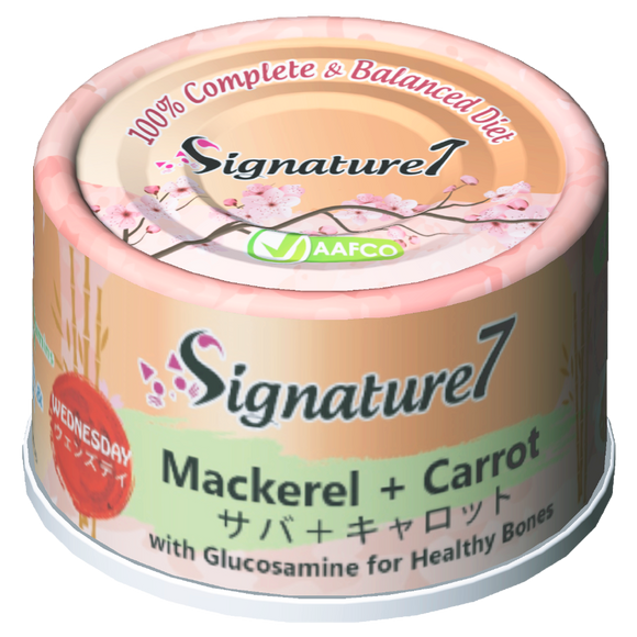 Signature 7 WEDNESDAY Mackerel + Carrot Wet Food for Cats (70g)