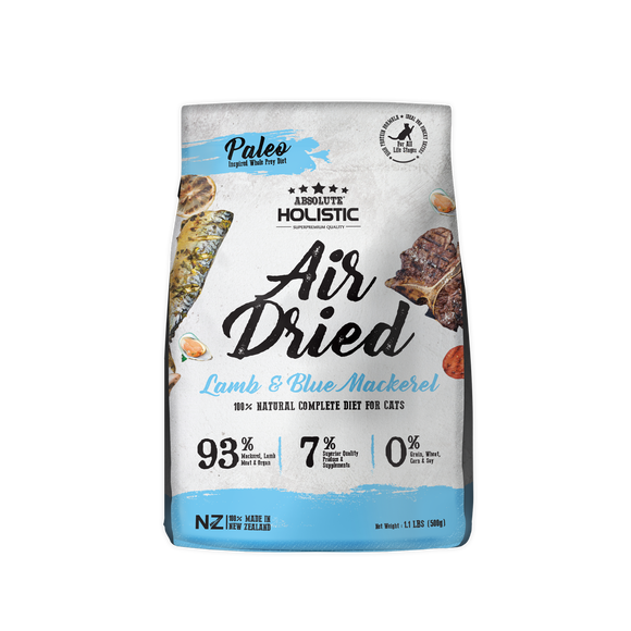 Absolute Holistic Air Dried Dry Food (Lamb & Blue Mackerel) for Cats (500g)