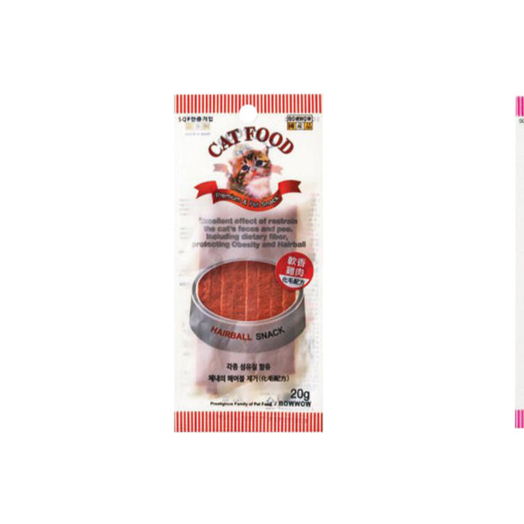 [BW1066] Bow Wow Cat Chicken Slice Treats for Cats (20g)