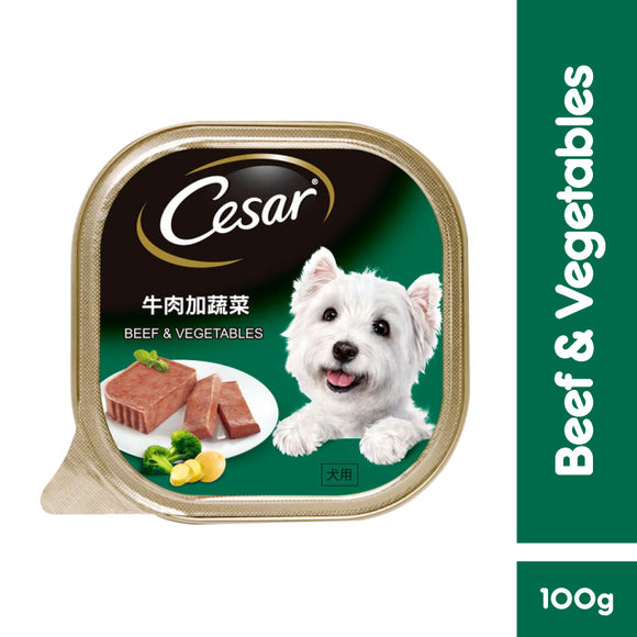 [1carton=24trays] Cesar Dog Wet Food (Beef & Vegetables) 100g