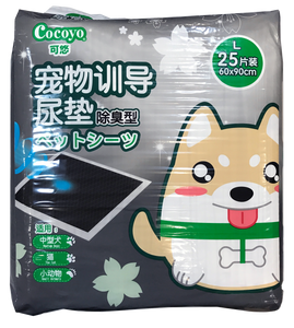 [Buy2Free1] [CCY-CH-L25] Cocoyo Charcoal Dog Pet Sheet (Size L)
