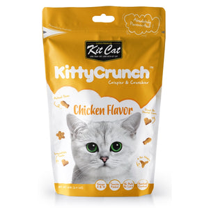 [3 FOR $8.50] Kit Cat Kitty Crunch Treats (Chicken) 60g x 3