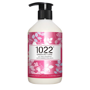1022 Green Pet Care All Soft Shampoo (2 sizes)