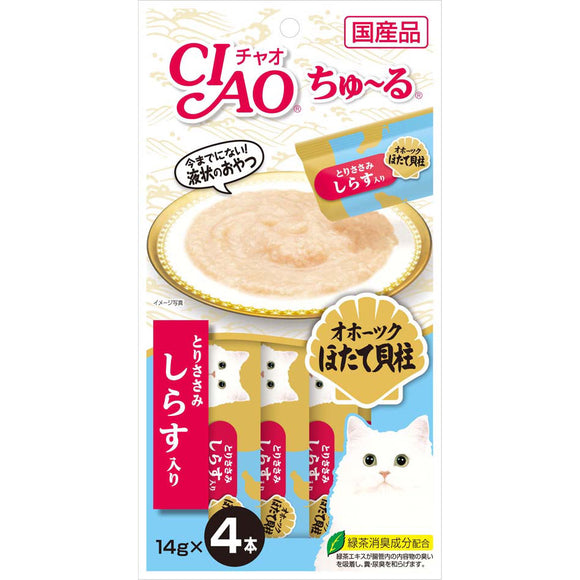 [CIS103] CIAO Chu Ru Chicken Fillet Scallop & Whitebait for Cats (14gx4)