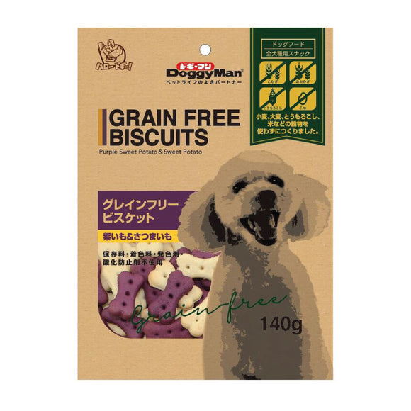 [DM-82345] DoggyMan Purple Sweet Potato & Sweet Potato Grain-free Biscuits for Dogs (140g)