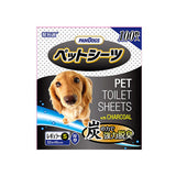 [Buy1Get1Free] Pamdogs Charcoal Potty Pad (3 sizes)