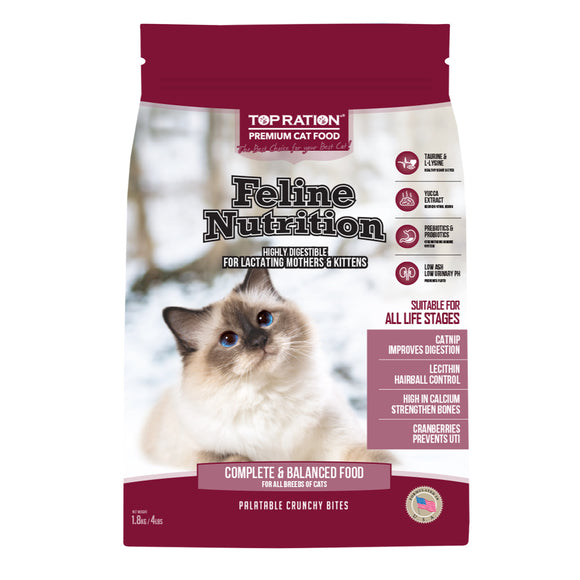 Top Ration Feline Nutrition Food for Cats (All Life Stages) 3 sizes