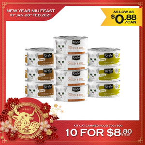 [🐮 Feast] [10 for $8.80] Kit Cat Canned Wet Food (70g/80g)