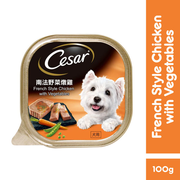 [1carton=24trays] Cesar Dog Wet Food (French Style Chicken with Vegetables) 100g