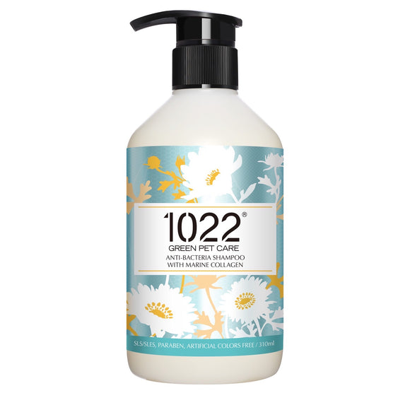 1022 Green Pet Care Anti-Bacteria Shampoo (2 sizes)