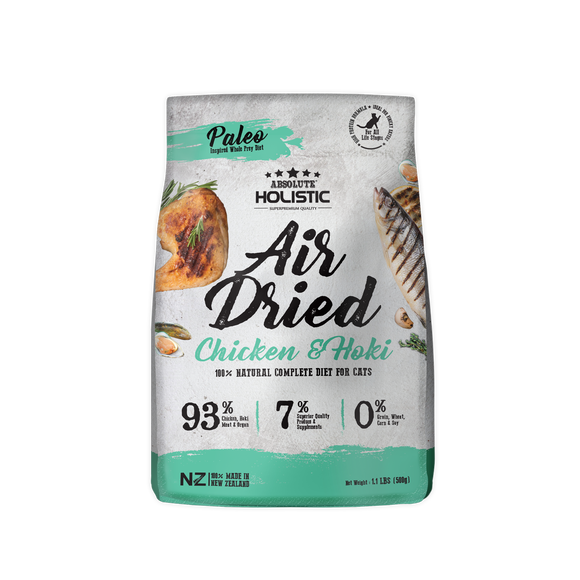 Absolute Holistic Air Dried Dry Food (Chicken & Hoki) for Cats (500g)