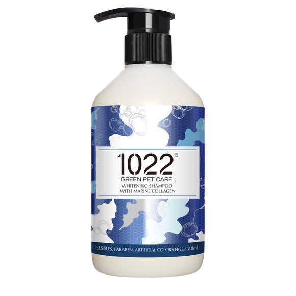 1022 Green Pet Care Whitening Shampoo (2 sizes)