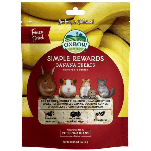 [O412] Oxbow Simple Reward Banana Treats (30g)
