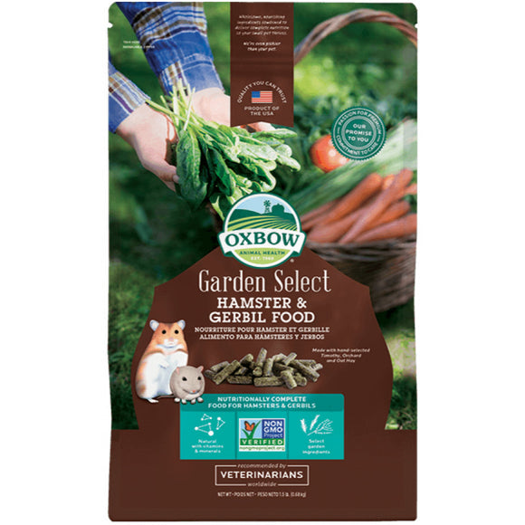 [O284] Oxbow Garden Select Hamster & Gerbil Food (1.5lb)