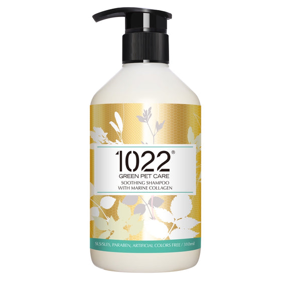 1022 Green Pet Care Soothing Shampoo (2 sizes)