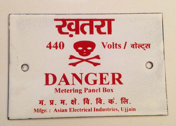 "Enameled Steel ""Danger 440 Volts"" Industrial Sign From India - Nomadic Grill + Home - 3"