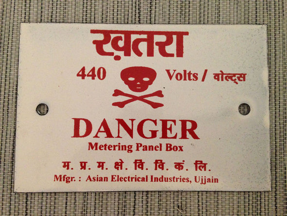 "Enameled Steel ""Danger 440 Volts"" Industrial Sign From India - Nomadic Grill + Home - 1"